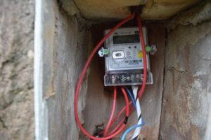 A base meter